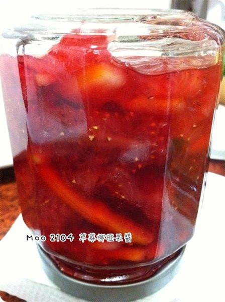 草莓柳澄果醬