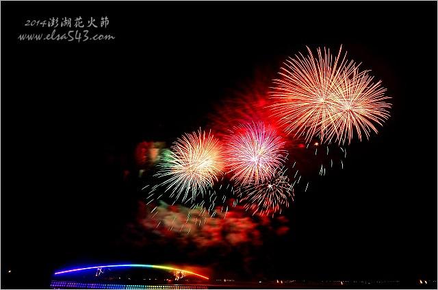 2014澎湖花火節