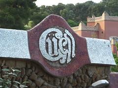 SAM_1367 (aklugman06) Tags: barcelona park spain espana guell parc pard