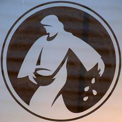 logo (Leo Reynolds) Tags: xleol30x squaredcircle sqset106 logo canon eos 70d xx2014xx sqset
