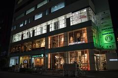 Yabacho, Sakae 3 chome, Nagoya (kinpi3) Tags: street japan night nagoya gr sakae ricoh yabacho
