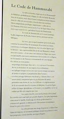 P1050729 (H Sinica) Tags: museum code louvre babylon lelouvre hammurabi