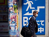 tales of tokyo #60 (fotobananas) Tags: japan tokyo streetphotography fotobananas talesoftokyo