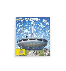 360 spring 2017 cover illustration (Stefan Chin2off) Tags: illustration sports typography magazine extreme free rafting drone layout parkour run graphic ilkoiliev 2d buzludja monument design custom lettering spring 2017