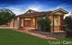2 Cameo Pl, Kellyville NSW