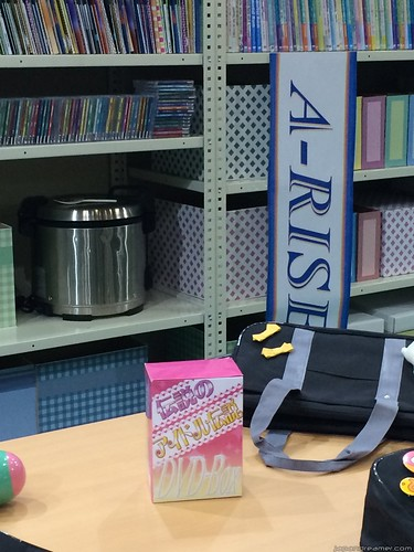 活動室裏面是有花陽專用的電飯煲 www