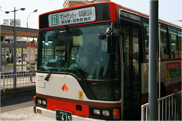紀三井寺-26