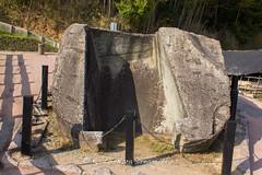 Oni no Secchin Stone () in Asuka Mura () in Nara! (KyotoDreamTrips) Tags: japan nara asukamura   devilsprivy oninosecchinstone