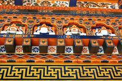 Wall mural, TermaLinca, Thimpu (siddharthx) Tags: travel flowers vacation foothills beautiful landscapes bhutan thimpu nationalmuseum magnificent druk nationallibrary 2014 thunderdragon toweringmountains tinyhamlets