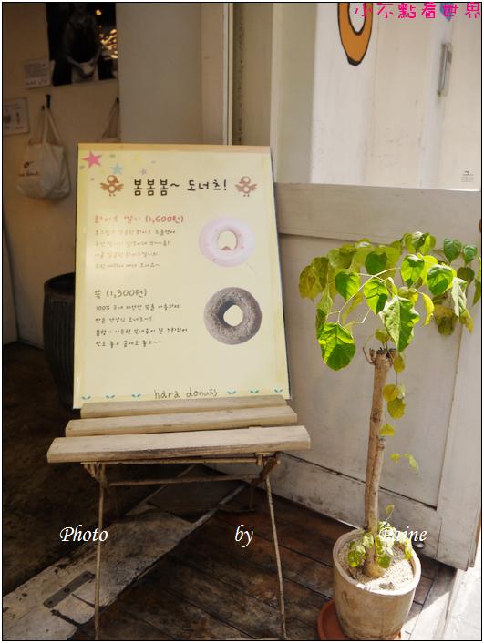 明洞Hara donats (18).JPG