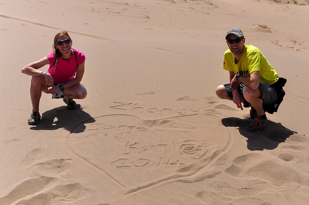 Sand Dunes in Zhangye