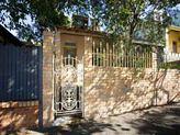 46 Gottenham Street, Glebe NSW