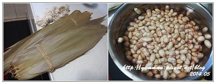 包粽子(31)