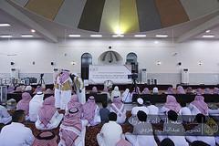 6 (Abdulbari Al-Muzaini) Tags: