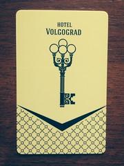 Hotel Volgograd!