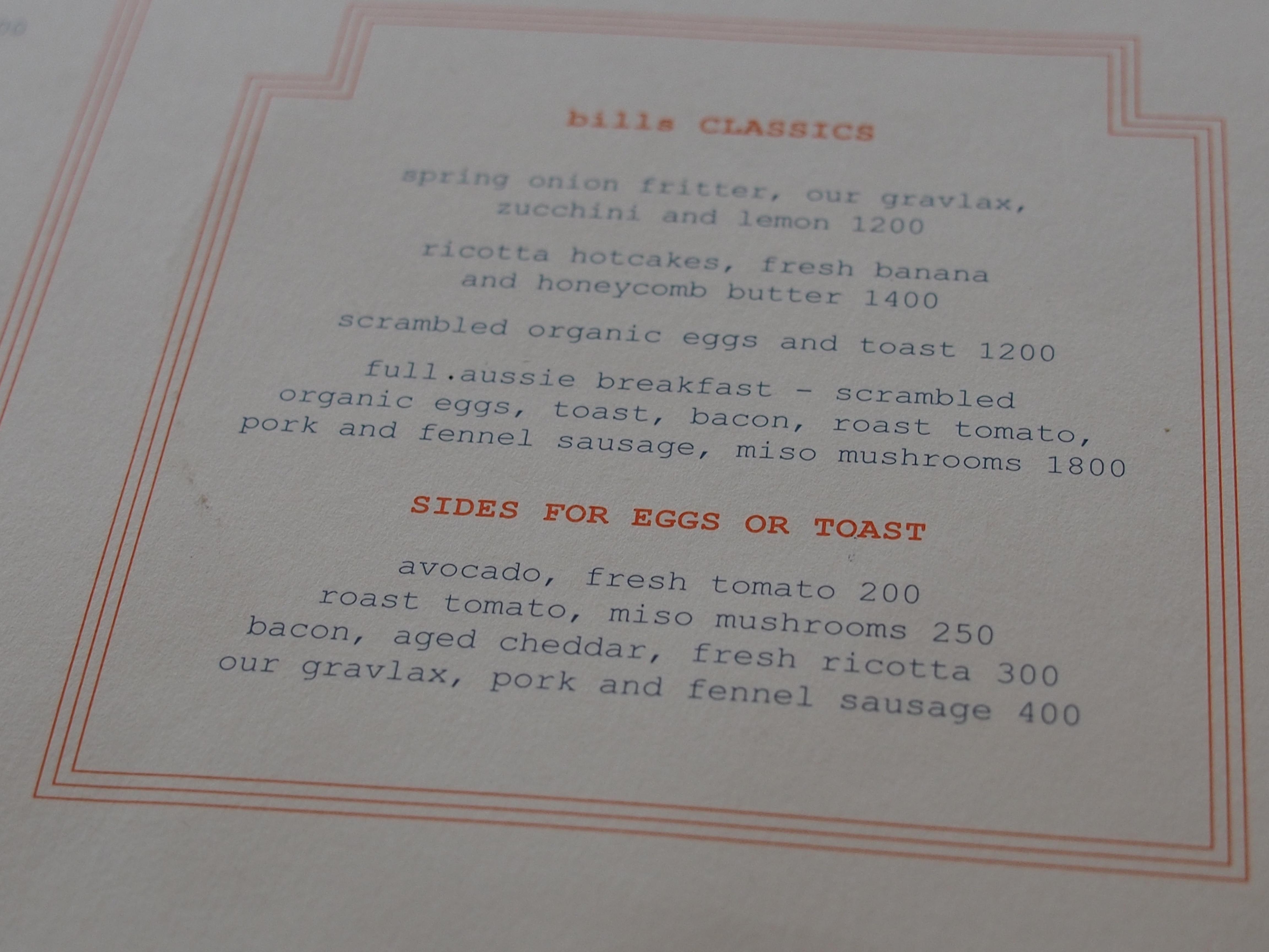 東京必吃美食推薦 ▎bills。紐約時報評比第一 ❤ @ 表參道 @ ▌Meiko 愛敗家。甜點。旅行~▌ :: 痞客邦