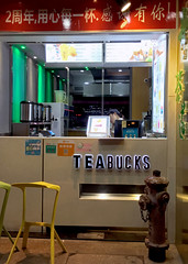 Teabucks (cowyeow) Tags: starbucks copyright beverage fail beverages coffee tea drinks copyrightinfringement infringement chinglish engrish funny funnysign funnychina weird shenzhen asia asian guangdong wrong china chinese strange sign 深圳 restaurant food storefront people city badsign dumb wtf silly cafe caffeine street urban