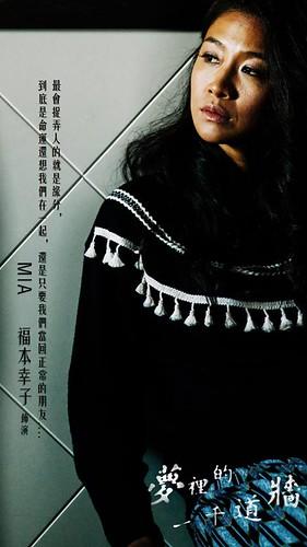 福本幸子の画像 p1_21