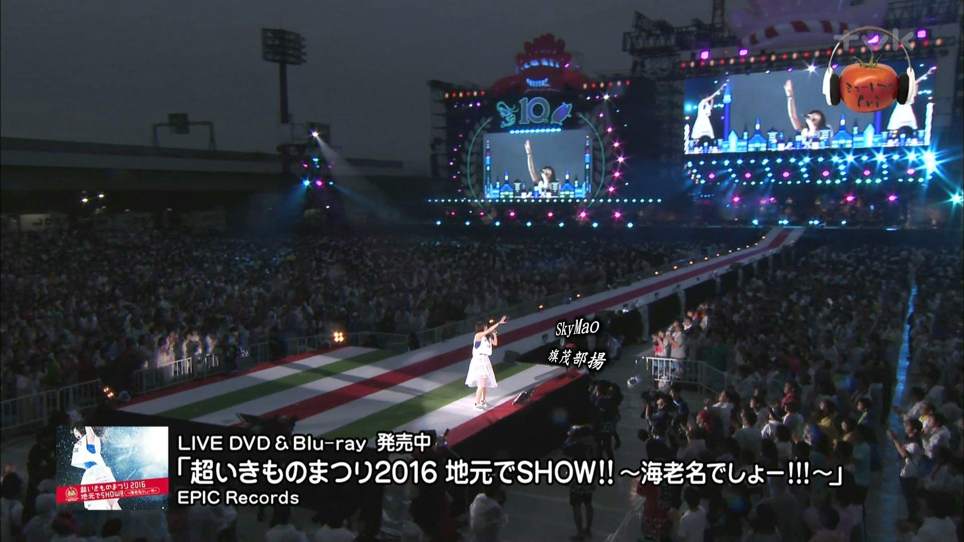 2017.04.21 全場(ミュートマ2).ts_20170421_235744.082