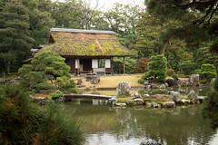 Kyoto Katsura Imperial Villa (8)