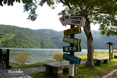 _IGP0162 ( from Taiwan) Tags: travel photographer taiwan traveling  laida traveler
