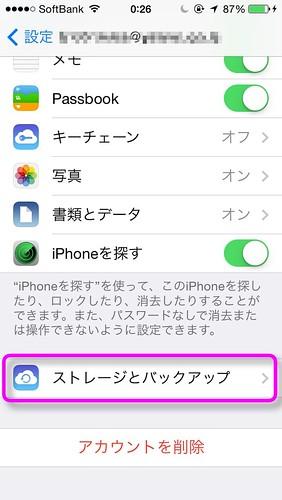 iCloud Storage 002