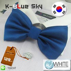 K-Blue Sky - หูกระต่าย สีน้ำเงิน ผ้าเนื้อลาย สไตล์เกาหลี