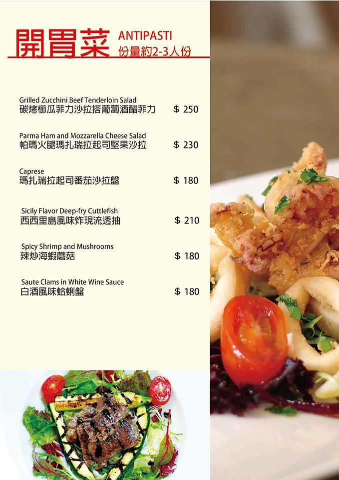 【信義安和站美食】台北大安.蝸牛義大利餐廳