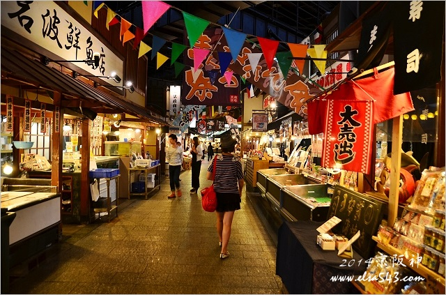 2014京阪神 DAY1