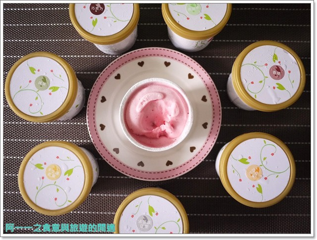 團購美食義式冰淇淋花開了手工冰淇淋image001