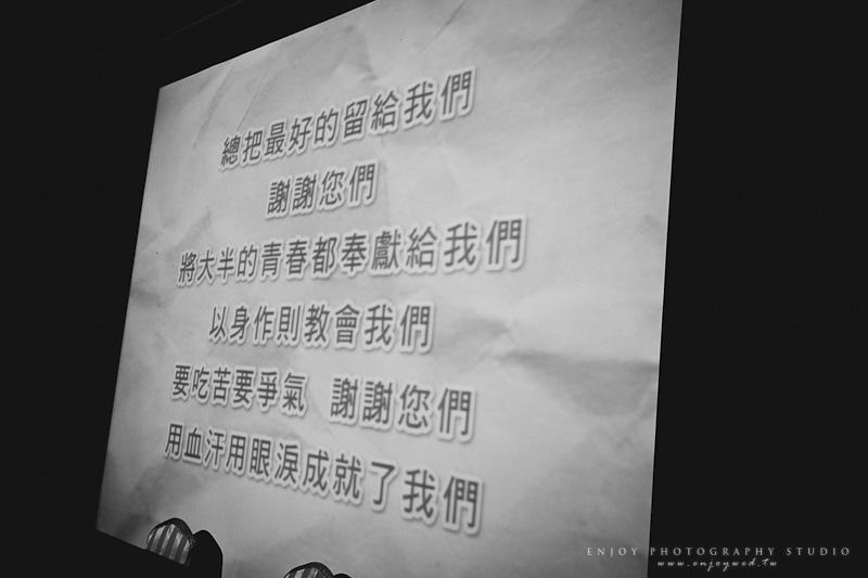 啟銘 稚巧 精選-0202