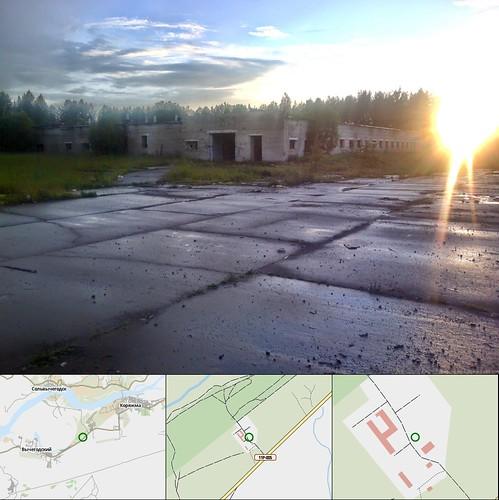 Аэропорт Коряжма 2014