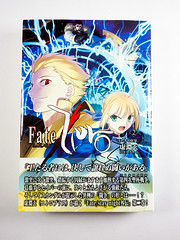 DSC05761 (Keripo) Tags: book fate lightnovel typemoon