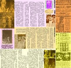 陸雲飛1939年曾往美加演粵劇,期間拍攝電影十多部,戰後回國,1948年在非凡响劇團任丑生。1949年在永光明劇團,著名青年班霸,名伶富朝氣、有實力、好技藝、好唱情,馳名見稱整個梨園界,任丑生至1959年,與呂玉郎、楚岫雲、小飛紅合稱四大天王天頂王牌大老倌,長期演出無間,持續合作十年之久,演出過無數膾炙人口的經典戲寶。觀眾稱讚他們好技藝、好唱情,讚譽陸雲飛為豆泥飛腔、楚岫雲為悅耳動聽攞命岫雲腔、呂玉郎為玉喉鏡腔、小飛紅為甜美紅腔,長期演出爆棚滿座,譽滿省港澳,受到戲劇界人士一致讚賞,給觀衆留下深刻的印象。