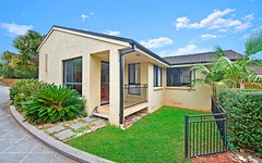2/7 The Summit Avenue, Port Macquarie NSW