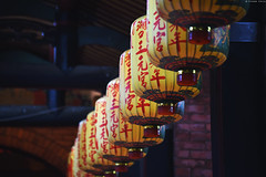 新竹・湖口三元宮 ∣ Hukou Sanyuan Temple・Hsinchu (Iyhon Chiu) Tags: 新竹 湖口 三元宮 lantern ちょうちん 燈籠 temple hsinchu oriental taiwan 台灣 寺廟 廟宇