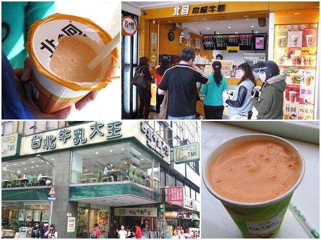 飲料木瓜牛奶北回台北鮮乳大王page