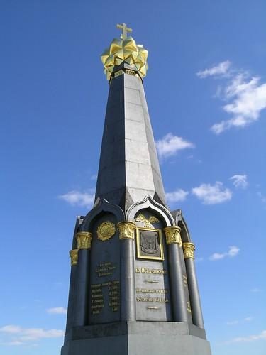 Памятник героям Бородинского сражения