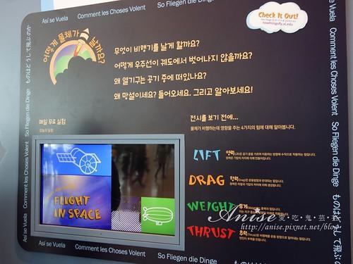 濟州航空宇宙博物館022.jpg