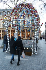 Metro entrance Palais Royal - Paris