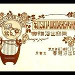 JITTAI UKIDASHI SHASHIN -  The Real Jump-Out-At-You Photographs thumbnail