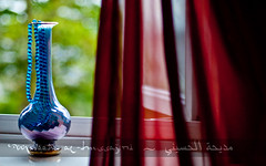 (Madeeha Al-Hussayni) Tags: blue art love glass creativity photography beads poetry veil bokeh poetic arabic vase sufi sufism hafez sibha madeehaalhussayni spieituality