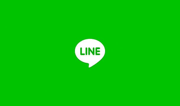 LINEのアカウント乗っ取り被害が急増!パスワードを他のサービスで使いまわしている人は要注意!
