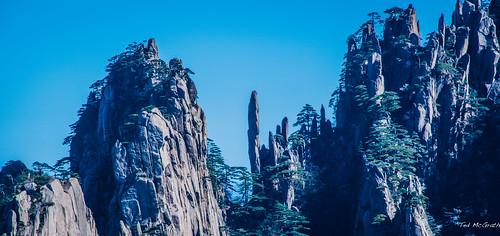 2016 - China - Yellow Mountain - 22 of 27
