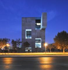 Centro de Innovacin UC Anacleto Angelini (Juan FernandezG) Tags: chile santiago campus de arquitectura san joaquin universidad gran angular catolica alejandro elemental angelini aravena innovacion nikond3000