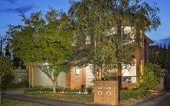 6A Matheson Road, Forest Hill VIC