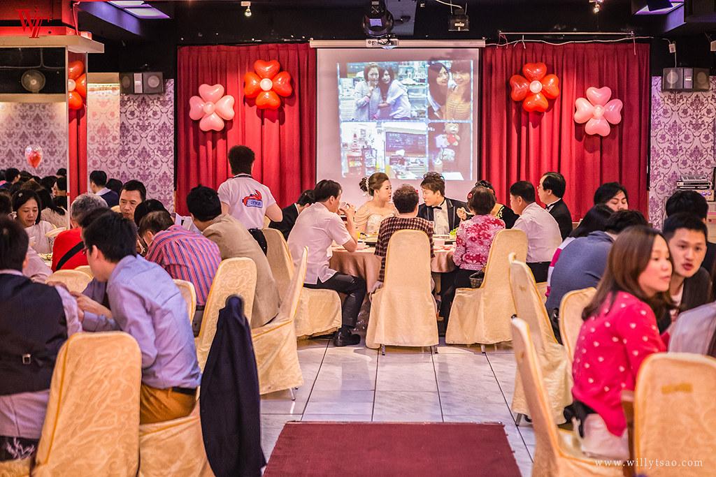汐止,好家園海鮮餐廳,婚禮攝影,婚攝,婚紗,婚禮紀錄,曹果軒,WT
