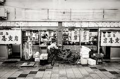 20140613_01_Kyobashi (jam343) Tags: monochrome bicycle japan tavern 大阪 osaka kyobashi 京橋
