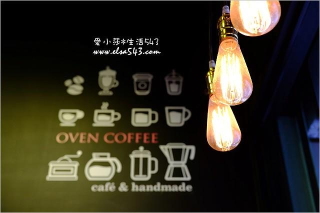 oven cafe oven cafe師大店 平價咖啡 平價鬆餅 列日鬆餅 水果咖啡