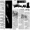 البرادعى ..وسماسرة التطبيع (أرشيف مركز معلومات الأمانة ) Tags: مصر محمد مدير الدولية اسلحة للطاقة الوكالة الذرية نووية البردعى 2yxytdixic0g2yxyrdmf2k8g2kfzhnio2lhyr9i52ykg2yxyr9mk2leg2kfz hnmi2ypyp9me2kkg2kfzhniv7w
